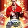 Prince, Planet Earth