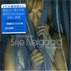 Silje Nergaard, Be Still My Heart: The Essential