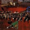 Die Krupps, Stahlwerksinfonie / Wahre Arbeit - Wahrer Lohn