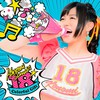 Konomi Suzuki, 18 -Colorful Gift-