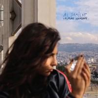 Yasmine Hamdan, Al Jamilat
