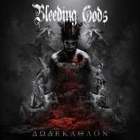 Bleeding Gods, Dodekathlon