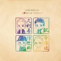 Coldplay, Love in Tokyo