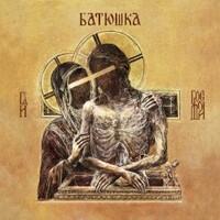 Batushka, Hospodi
