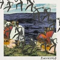 Kokoroko, Kokoroko