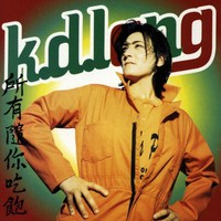 k.d. lang, All You Can Eat