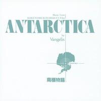 Vangelis, Antarctica
