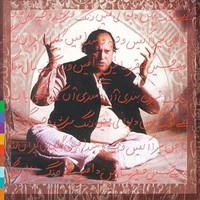 Nusrat Fateh Ali Khan & Party, The Last Prophet