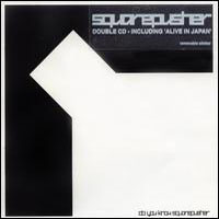 Squarepusher, Do You Know Squarepusher