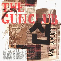 The Gun Club, Lucky Jim