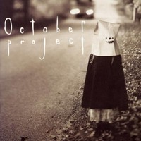 October Project, October Project