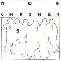 Sheshet, Sheshet