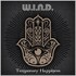 W.I.N.D., Temporary Happiness mp3