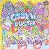 Cookie Duster, When Flying Was Easy mp3