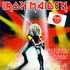 Iron Maiden, Maiden Japan mp3