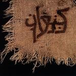 Orphaned Land & Amaseffer, Kna'an