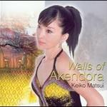 Keiko Matsui, Walls Of Akendora