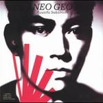 Ryuichi Sakamoto, Neo Geo