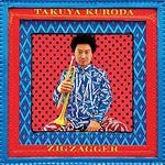 Takuya Kuroda, Zigzagger mp3