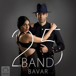 25 Band, Bavar