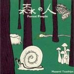 Masami Tsuchiya, Forest People