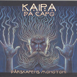 Kaipa Da Capo, Darskapens Monotoni