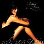 Susan Wong, Just A Little Bossa Nova