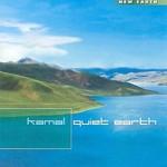 Kamal, Quiet Earth