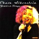 Chava Alberstein, Yiddish Songs