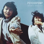 Japanese Breakfast, Psychopomp
