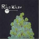 Rilo Kiley, More Adventurous