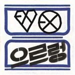 EXO, XOXO