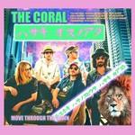 The Coral, Move Through the Dawn mp3