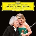Seiji Ozawa, Anne-Sophie Mutter, Diego Matheuz, Saito Kinen Orchestra, The Tokyo Gala Concert
