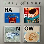 Gang of Four, Happy Now