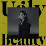 Jolin Tsai, Ugly Beauty