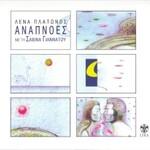 Lena Platonos & Savina Yannatou, Anapnoes