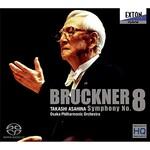 Takashi Asahina, Osaka Philharmonic Orchestra, Bruckner: Symphony No. 8 mp3