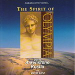 David Arkenstone, Kostia and David Lanz, The Spirit of Olympia