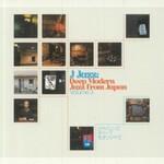 Various Artists, J Jazz Volume 3: Deep Modern Jazz from Japan