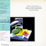 Takashi Kokubo, Digital Soundology #1 - Volk Von Bauhaus