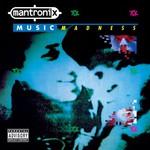 Mantronix, Music Madness