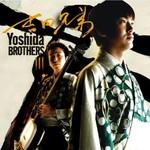 Yoshida Brothers, III