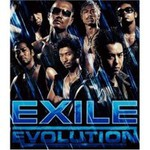 Exile, Exile Evolution mp3