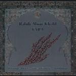 Rabih Abou-Khalil, Yara