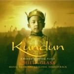 Philip Glass, Kundun