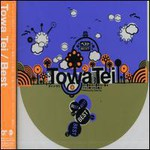 Towa Tei, Best