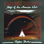 Robbie Basho, Art of the Acoustic Steel String Guitar 6 & 12