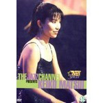 Keiko Matsui, The Jazz Channel
