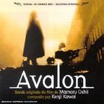 Various Artists, Avalon mp3